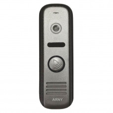 ARNY AVP-NG210 Silver