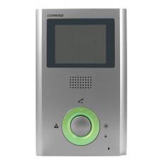 Commax CDV-35H Grey