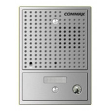 Commax DRC-4CGN2 Silver