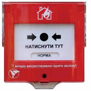 Купить пожарную сигнализацию, а так же датчики к ней