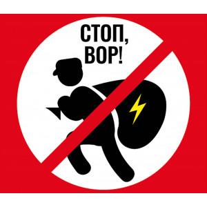Пример не дорогой  GSM сигнализации для охраны недвижемости от Украинского производителя
