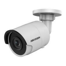 Купить камеру Hikvision DS-2CD2045FWD-I