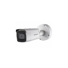 Купить камеру Hikvision DS-2CD2643G0-IZS