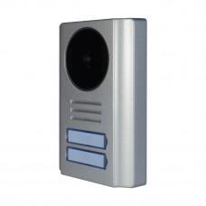 Купить не дорогую видеопанель Tantos Stuart-2