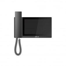 Купить домофон VTH5221E-H