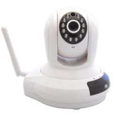 Купить камеру видеонаблюдения ATIS AI-362