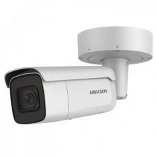 Купить камеру видеонаблюдения Hikvision DS-2CD2T42WD-I8