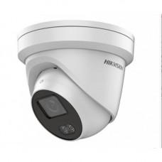 Купить IP камеру видеонаблюдения Hikvision DS-2CD2347G1-LU