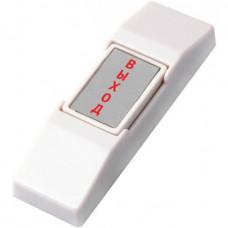 Купить кнопку выхода ART-479