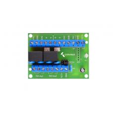 цена на Автономный контроллер IBC-03