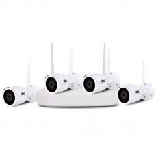 Комплект видеонаблюдения ATIS WiFi kit 42