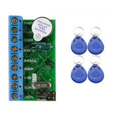 Купить комплект контроллер NM-Z5R(1шт)+RFID KEYFOB EM-Blue(4шт)