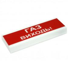 Купить табло ОСЗ-4 ГАЗ ВИХОДЬ!