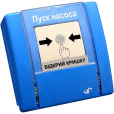 Цена на РУПД-06 + АА   адресный