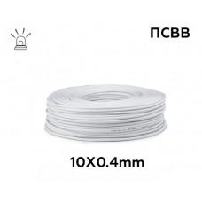 Купить сигнальный медный  бухта 100 метров медный  КСВВ 10X0.4mm