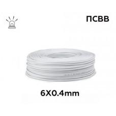 Купить сигнальный медный КСВВ 6X0.4mm, 100M/Roll 100 метров